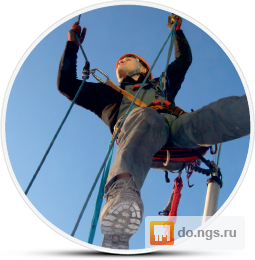 mite-okon-alpinistami-krasnoyarsk