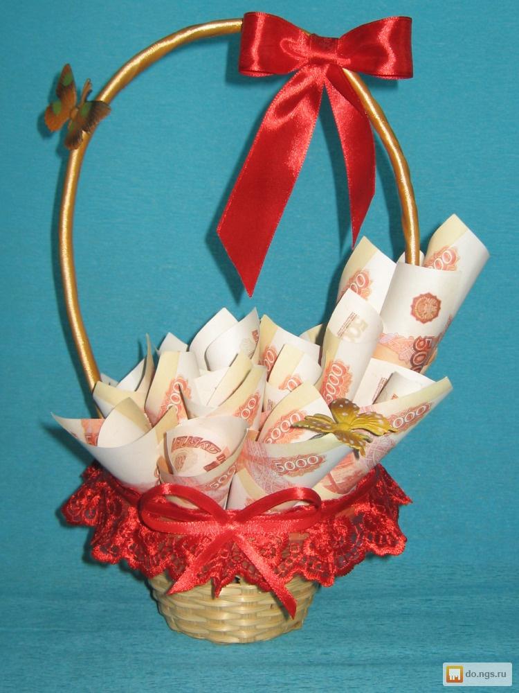 Корзина цветов из денег своими руками фото 31