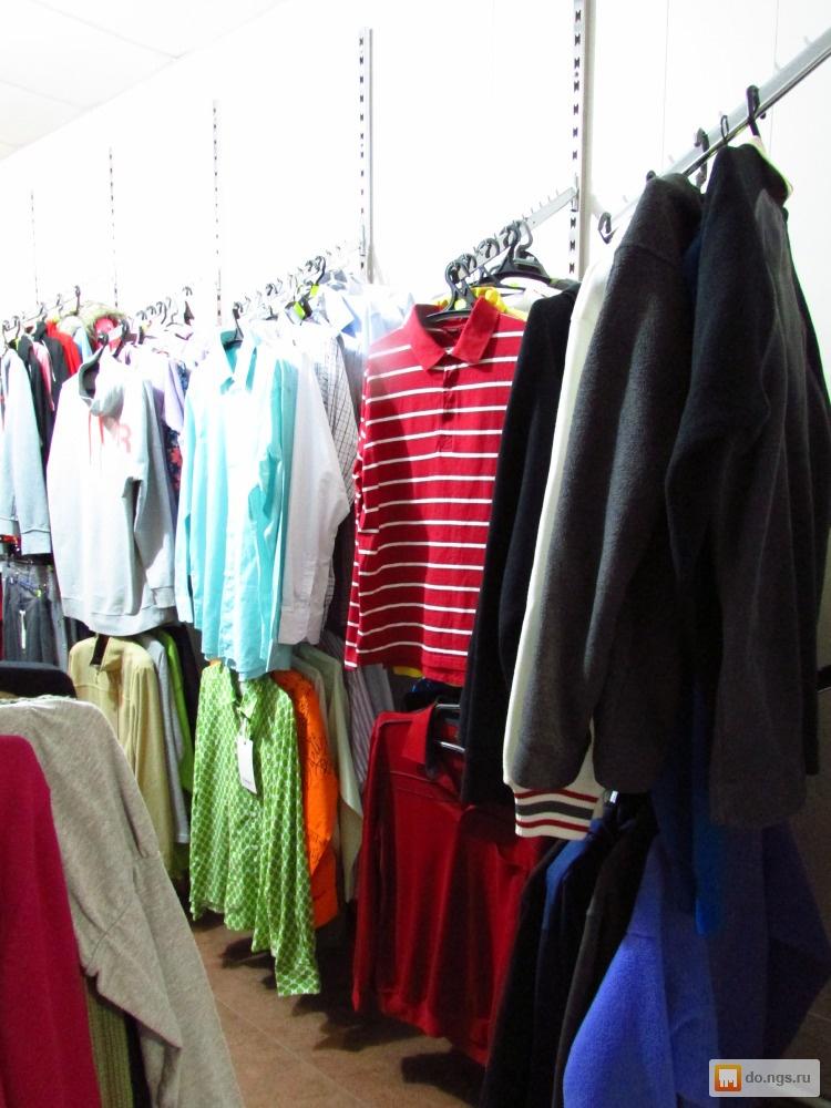 Купить Одежду В Красноярске