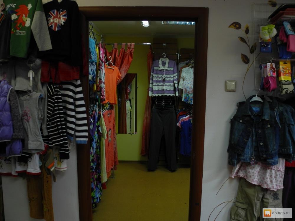 Торговля Женской Одеждой