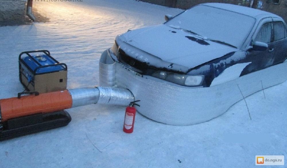 Чем отогреть двигатель в мороз своими руками