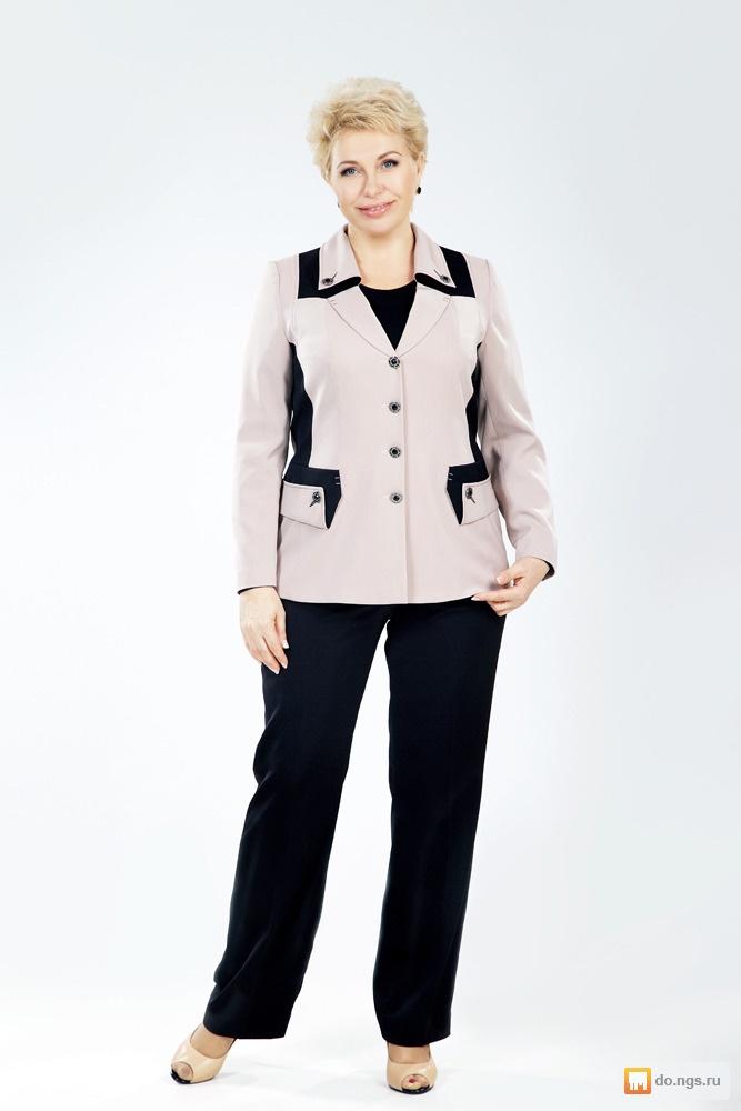 Жаккардовые костюмы женские с доставкой