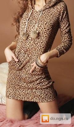 Блузка Леопард В Челябинске