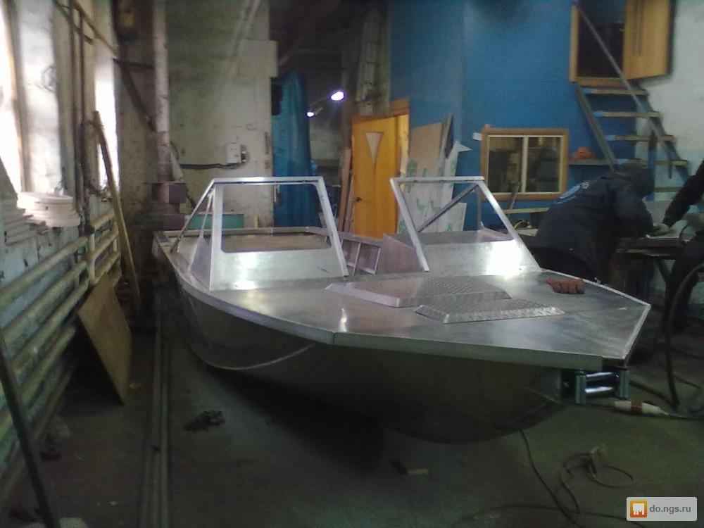 лодки красноярск изготовление