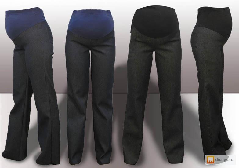 Из старых брюк-брюки для беременных своими руками