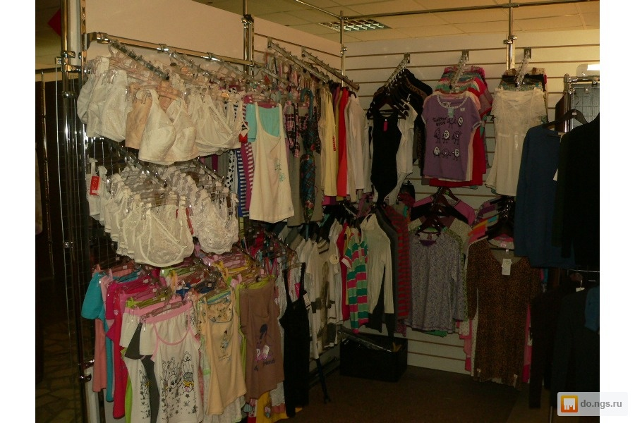 Магазины Домашней Одежды
