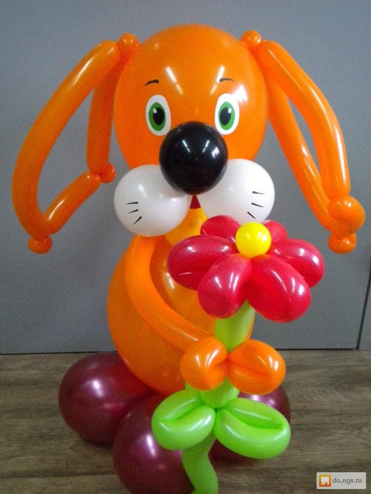 Как сделать фигурка из воздушных шаров