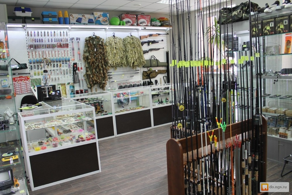 рыболовный магазин в центре красноярск