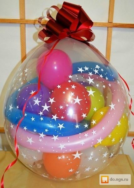 Упаковка подарков в шаре