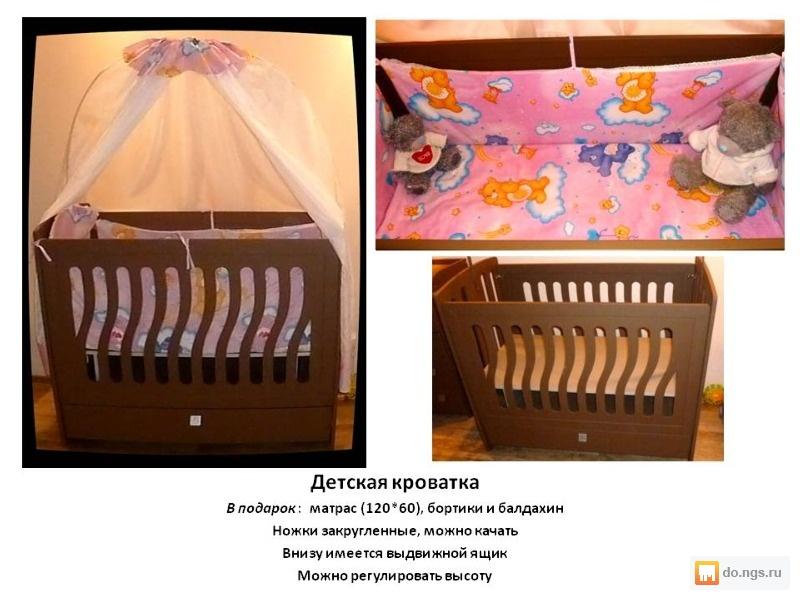 Детская кроватка своими руками 1