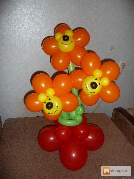 Подарок из шариков на день рождения