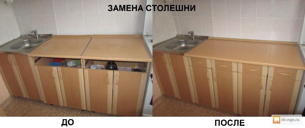 Обновление столешницы на кухне своими руками