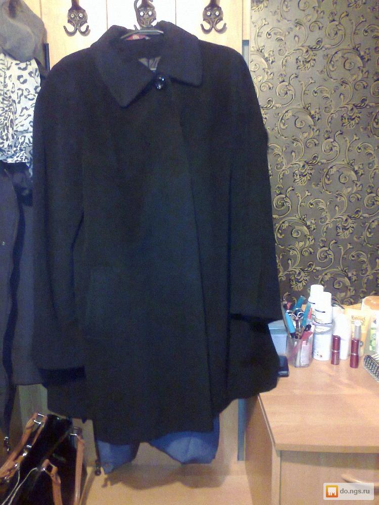 Купить Пальто В Красноярске