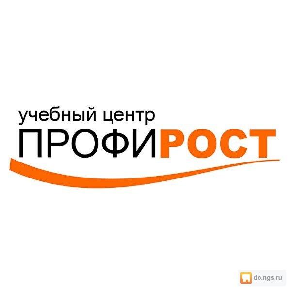 Оптимизация налогов красноярск декларация за 2019 3 ндфл скачать бесплатно программу