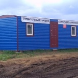 строительная бытовка 8м, Красноярск