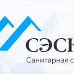 Предлагаем санитарно эпидемиологические услуги в городе Красноярске, Красноярск
