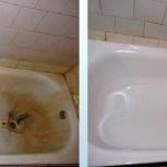 Ваша ванна потеряла былой вид? не беда, исправим!, Красноярск