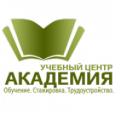 Менеджер склада, Красноярск