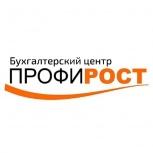 Подготовка бухгалтера к собеседованию, Красноярск