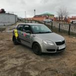 Аренда авто. Под такси. Без залога, Красноярск