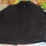 Мужская куртка KingStar размер 50-52, Красноярск