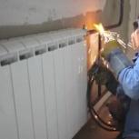 Замена батарей в Красноярске. Замена радиаторов отопления под ключ, Красноярск