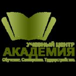 Управляющий рестораном, Красноярск