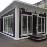 Строительство сборно разборных магазинов, ларьков, павильонов, Красноярск