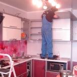 Установка и демонтаж мебели, кухонных гарнитуров в Красноярске, Красноярск