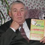 Курсы быстрого письма, Красноярск