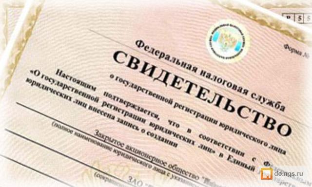 Затраты на регистрации ип регистрация в качестве ип документы