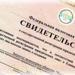 Регистрация ИП без затрат на Нотариуса, Красноярск