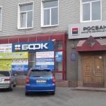 Признание права собственности, Красноярск