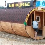 Баня - бочка, Красноярск