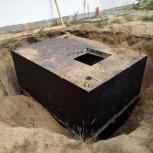Погреб монолитный, Ремонт погреба, Смотровая яма, Красноярск
