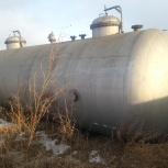 продам ёмкость резервуар цистерну 40м3, Красноярск