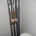 Замена труб водоснабжения, отопления, канализации, Красноярск