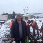 Обслуживание железнодорожных, подкрановых путей, Красноярск