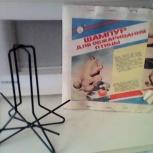Шампур для птицы, Красноярск