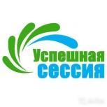 Помогу студентам, Красноярск