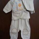 Новый костюмчик для малыша, Красноярск