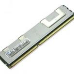 Оперативная память 4GB PC3-10600R 2Rx4 ECC REG HP P/N: 500203-061, Красноярск