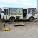 шиномонтаж продам, Красноярск