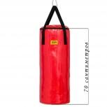 Боксерский мешок (груша боксерская) на лямках вес: до 20кг*, выс 70 см, Красноярск