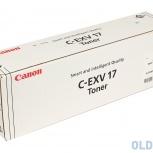 Тонер-картридж оригинальный Canon C-EXV17 GPR-21 Blak (черный), Красноярск
