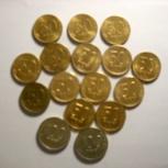 Монеты 1993, Красноярск
