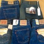 Продам мужские 100% оригинальные джинсы, Красноярск