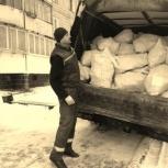 Погрузо-разгрузочные работы, Красноярск