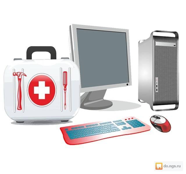 Частные объявления компьютерная помощь красноярск доска объявлений бухара