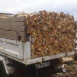Купить дрова березовые колотые, Красноярск